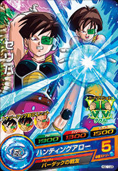 DRAGON BALL HEROES HGD10-26