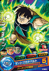 DRAGON BALL HEROES HGD10-28