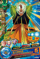 DRAGON BALL HEROES HGD10-31