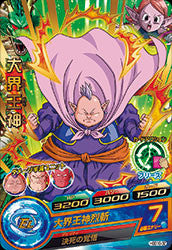 DRAGON BALL HEROES HGD10-32