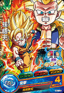 DRAGON BALL HEROES HGD10-35