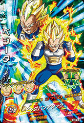 DRAGON BALL HEROES HGD10-36