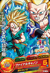 DRAGON BALL HEROES HGD10-37
