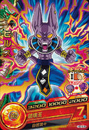 DRAGON BALL HEROES HGD10-38