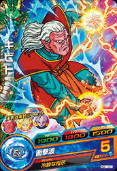 DRAGON BALL HEROES HGD10-41