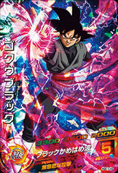 DRAGON BALL HEROES HGD10-43