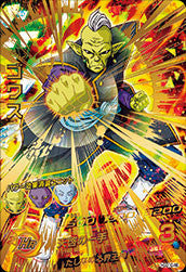 DRAGON BALL HEROES HGD10-46