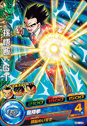 DRAGON BALL HEROES HGD10-48