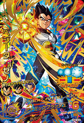 DRAGON BALL HEROES HGD10-53