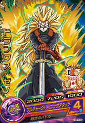 DRAGON BALL HEROES HGD10-54