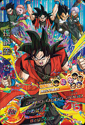 DRAGON BALL HEROES HGD10-CP1