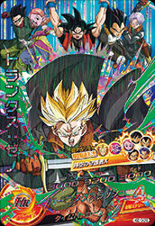 DRAGON BALL HEROES HGD10-CP2