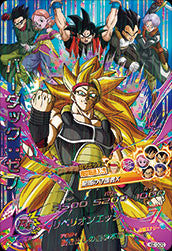 DRAGON BALL HEROES HGD10-CP3