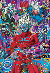 DRAGON BALL HEROES HGD10-CP5