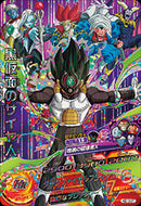 DRAGON BALL HEROES HGD10-CP7