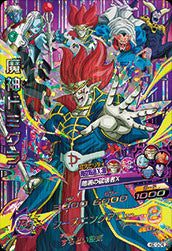 DRAGON BALL HEROES HGD10-CP8