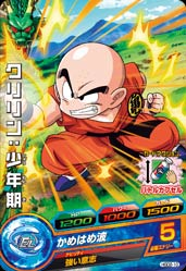 DRAGON BALL HEROES HGD2-10