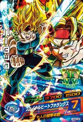 DRAGON BALL HEROES HGD2-28