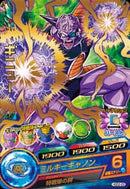 DRAGON BALL HEROES HGD2-29