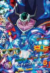 DRAGON BALL HEROES HGD2-38
