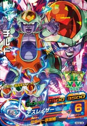 DRAGON BALL HEROES HGD2-39
