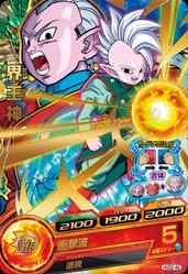 DRAGON BALL HEROES HGD2-42