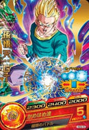 DRAGON BALL HEROES HGD2-53