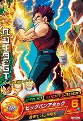 DRAGON BALL HEROES HGD2-54