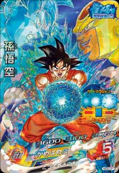 DRAGON BALL HEROES HGD2-CP1
