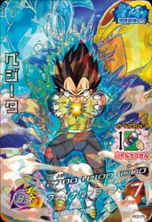DRAGON BALL HEROES HGD2-CP2