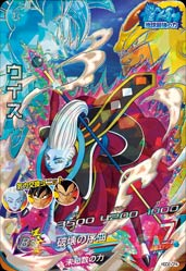 DRAGON BALL HEROES HGD2-CP4