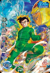 DRAGON BALL HEROES HGD2-CP5