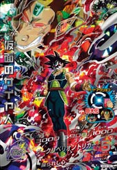 DRAGON BALL HEROES HGD2-SEC