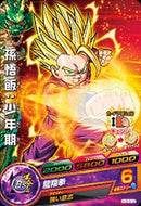 DRAGON BALL HEROES HGD3-02