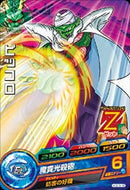 DRAGON BALL HEROES HGD3-05