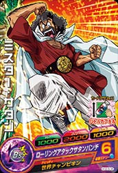 DRAGON BALL HEROES HGD3-06