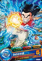 DRAGON BALL HEROES HGD3-24