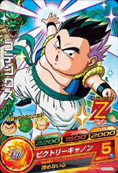 DRAGON BALL HEROES HGD3-32