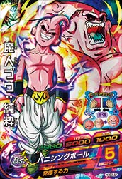 DRAGON BALL HEROES HGD3-42