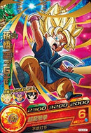 DRAGON BALL HEROES HGD3-47