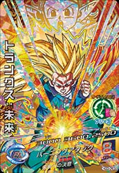 DRAGON BALL HEROES HGD3-CP2