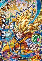 DRAGON BALL HEROES HGD3-CP3