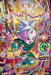 DRAGON BALL HEROES HGD3-CP4