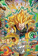 DRAGON BALL HEROES HGD3-CP6