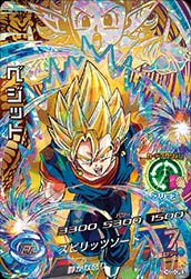 DRAGON BALL HEROES HGD3-CP8