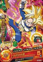 DRAGON BALL HEROES HGD4-02