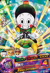 DRAGON BALL HEROES HGD4-16