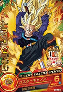 DRAGON BALL HEROES HGD4-30