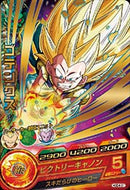 DRAGON BALL HEROES HGD4-31
