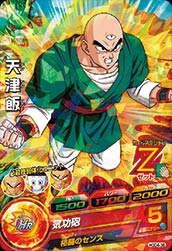 DRAGON BALL HEROES HGD4-35